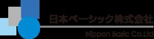 災害用浄水器の日本ベーシック